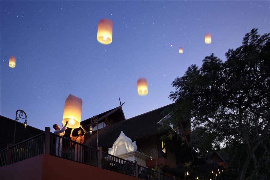 LanternsNight