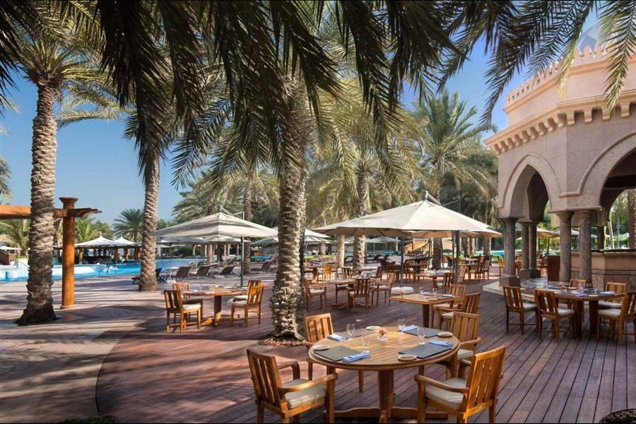 Emirates Palace Abu Dhabi Las Brisas