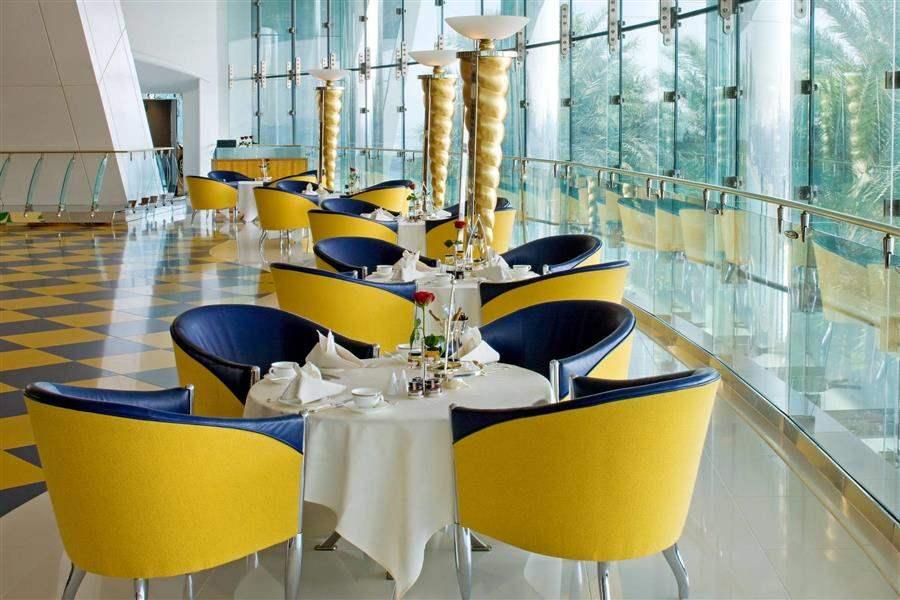 Burj Al Arab Sahn Eddar Restaurant