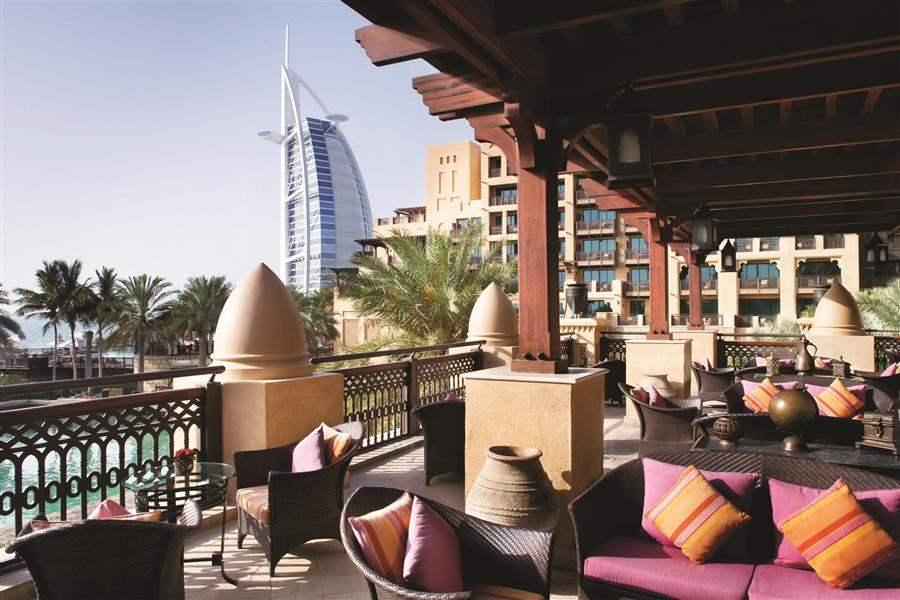 Dar Al Masyaf Madinat Jumeirah Terrace