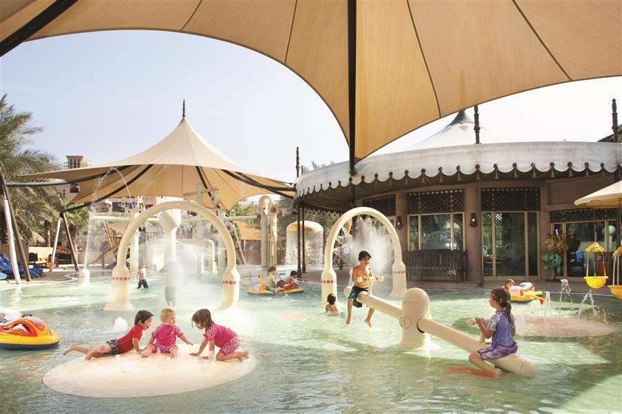 Dar Al Masyaf Madinat Jumeirah Kids Pool
